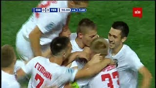 Черноморец - Верес - 0:1. Гол: Адамюк (92')