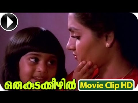 Pinakkamenthe... Song From Malayalam Full...