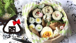ちょっと変わった!? 稲荷巻き寿司弁当~How to make today's obento【LunchBox】~174時限目Inari rolled sushi