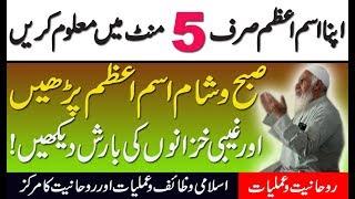 Don't Forget to Subscribe the Channel ISM E AZAM CHART LINK https:/...