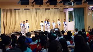 Publication Date: 2018-05-27 | Video Title: SWK 《開放日2018》武術表演 (石圍角小學)