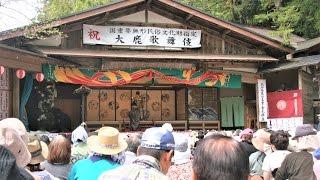 大鹿歌舞伎 国重要無形民俗文化財指定記念 春の定期公演(菅生一座有志による鑑賞旅行)