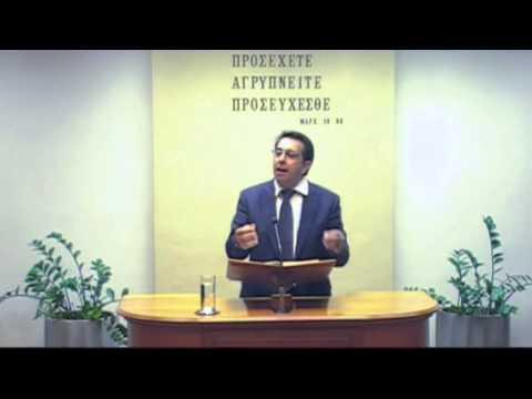 04.10.2014 - Επιστολή προς Φιλήμονα - Τάσος Ορφανουδάκης