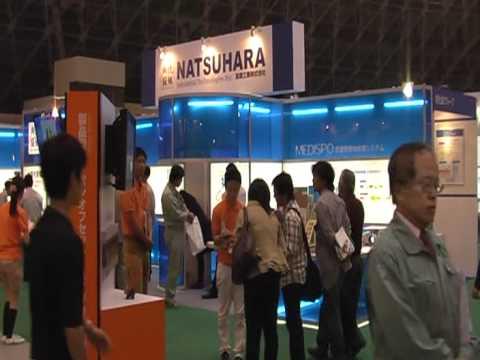 20111021びわ湖環境ビジネスメッセ3