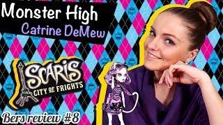 Catrine DeMew Scaris (Катрин ДеМяу Скариж) Monster High Обзор и Распаковка Review Y7295