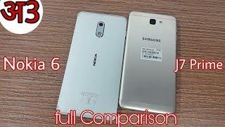 Nokia 6 Vs Galaxy J7 Prime full Comparison