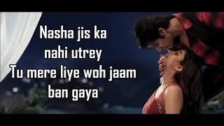 Humne Rait Pe Lyrics Hume Tumse Pyaar Kitna Karanvir Bohra Priya Banerjee Tony & Neha Kakkar
