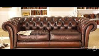Стильные кожаные диваны(Отличная мебель для вашего дома! Эти кожаные диваны сделают вашу комнату стильной и комфортной. К тому же..., 2014-10-03T10:49:30.000Z)