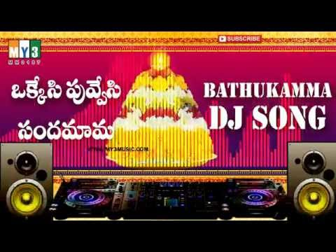 Bathukamma DJ songs 2016 - Okkesi Puveysi sandamama - Bathukamma DJ Songs