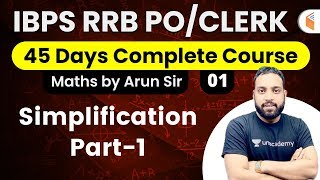 Download 4:00 PM - IBPS RRB PO/Clerk 2020 (Prelims) | Maths by Arun Sir | Simplification (Part-1)