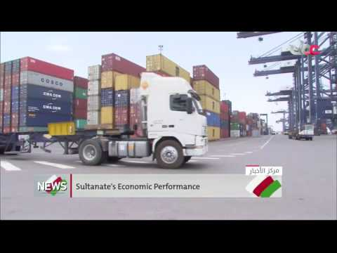 Oman TV reports on growth at SOHAR Port