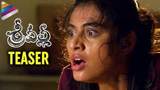 Latest Telugu Movie Trailers 2016 | SRIVALLI Movie Teaser | Neha Hinge | Vijayendra Prasad
