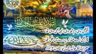 Hamza rana shawa Ali Ali waya (gahzal)