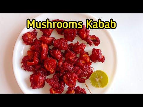 mushrooms-kabab- -10-minutes-mushroom-recipe- -deeksha-cooking-expert
