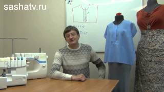 Тимофеев Александр видеоучитель кройки и шитья