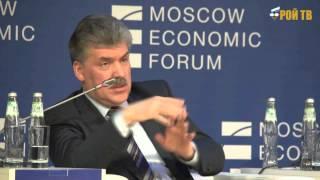 Когда Медведев потеряет работу? МЭФ-2014