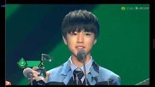 【TFBOYS 王俊凯】QQ音乐巅峰盛典 TFBOYS 最受欢迎华语组合 領獎【Karry Wang】
