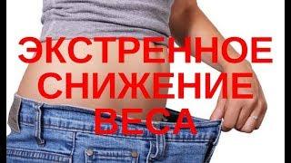 ЭКСТРЕННОЕ СНИЖЕНИЕ ВЕСА.ТИБЕТСКИЕ РЕЦЕПТЫ И УПРАЖНЕНИЯ-ФОРМУЛА КРАСОТЫ И МОЛОДОСТИ В. Луганский