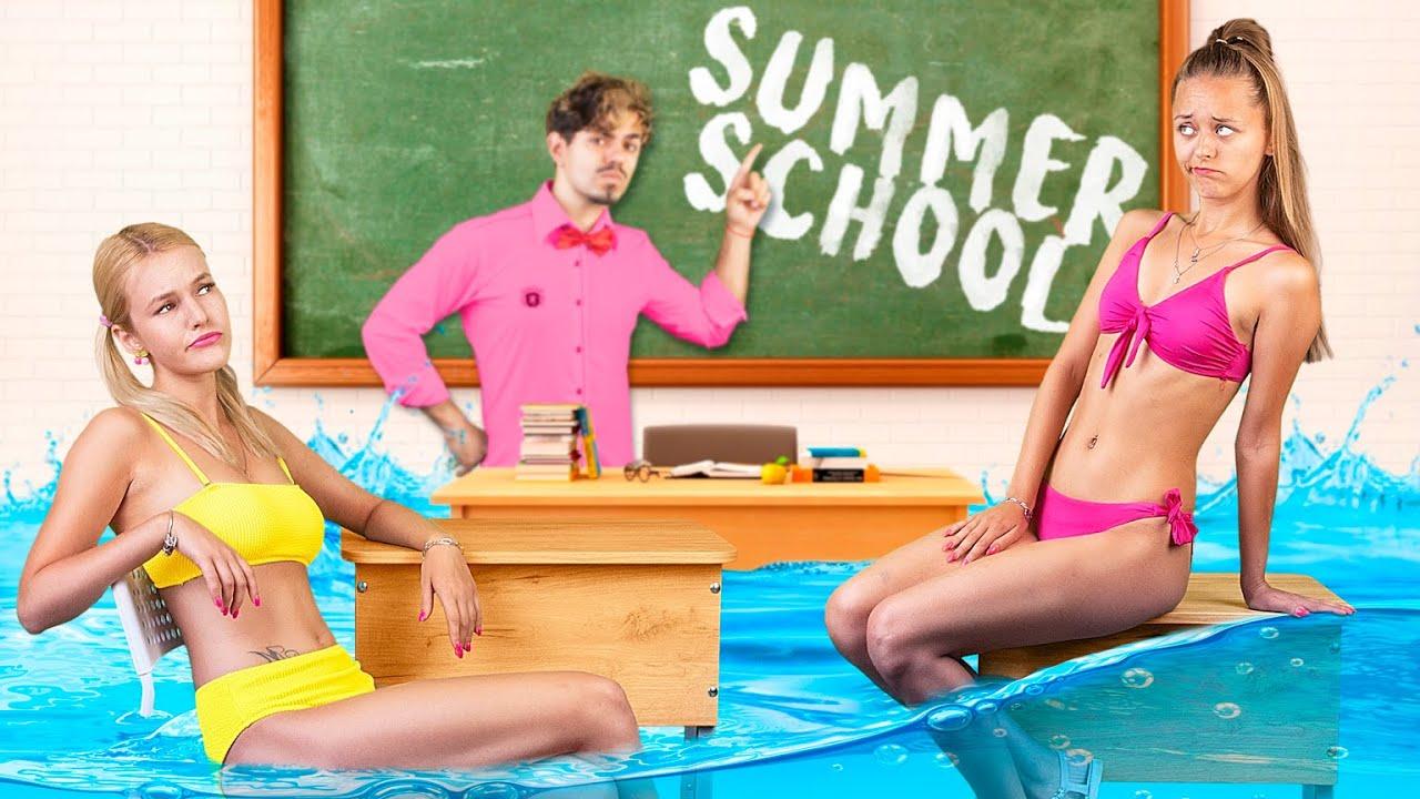 Лето в колледже