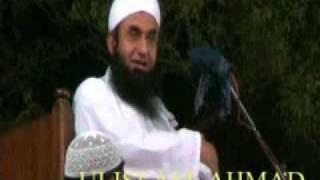 Quran Aur UlamaeHaq-Maulana Tariq Jameel Part-1