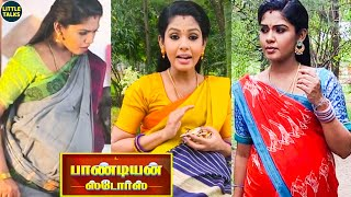 Pandian Stores Hema's 9 Months of Pregnancy | Cute Baby Bump | Mommy to be | Jeeva,Meena - 06-08-2020 Tamil Cinema News