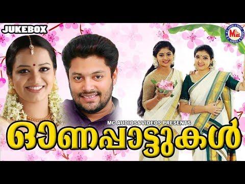 ഓണപ്പാട്ടുകൾ | New Onam Songs 2017 | Onapattukal Malayalam | Madhu Balakrishnan | Jyothsna