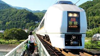 鉄道と歩道が一緒で大迫力の鉄橋 第一吾妻川橋梁に行ってきた