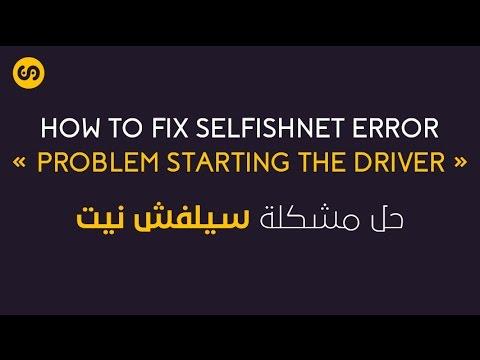 driver selfishnet win 7