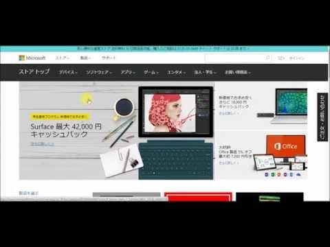 Microsoft Office 2010 Professional を無料でダウン …