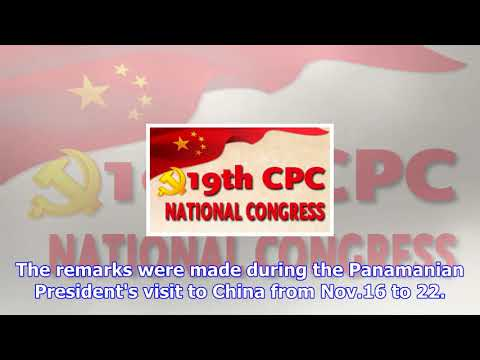 Panama reaffirms adherence to one china policy, vows to deepen bilateral cooperation