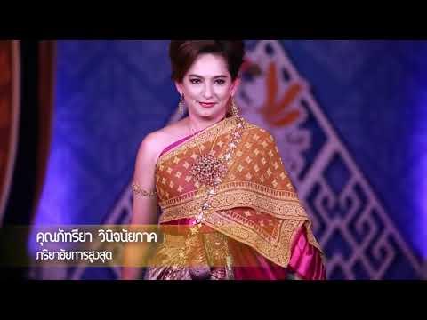 Thailand Today เทป008 7th Celebration OF Silk  By Mr  Supong Limtana / Mr. Edward Kiti