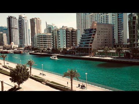 WYNDHAM DUBAI MARINA 4*, UAE