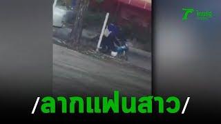 คลิปหนุ่มทะเลาะแฟนพยายามอุ้มขึ้น จยย.   20-09-62   ข่าวเย็นไทยรัฐ