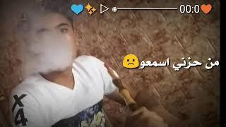 يا عالم امانه الله من حزني سمعو