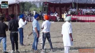 MANJPUR (Mukerian-Hoshairpur) KABADDI CUP-2014 || FULL HD || Part 2nd.