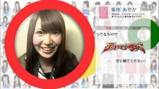120313 AKB48のぐぐたす民 ep07 北原里英門脇佳奈子菊地あやか小谷里歩石田晴香.
