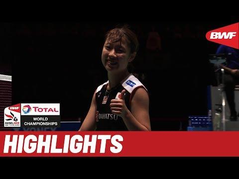 TOTAL BWF World Championships 2019 | Semifinals WS Highlights | BWF 2019