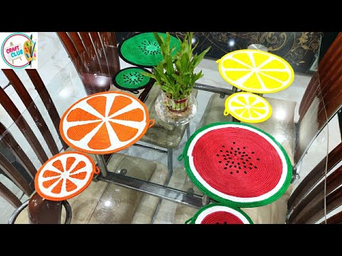 DIY Dining Table Mats and Coasters/ Rope Craft/ Useful Craft for Home