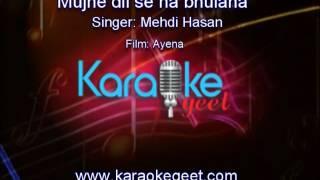 Mujhe dilse na bhulana (Karaoke)