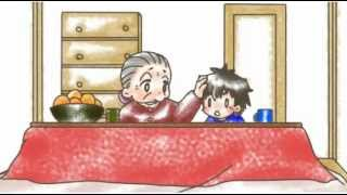 おばあちゃんと少年とのやさしいお話し。少しせつないけど、親子で一緒...