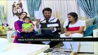 Manoj K Jayan gets i phone 6 ആദ്യ ഐ ഫോണ് സിനിമാതാരം മനോജ് കെ ജയന്