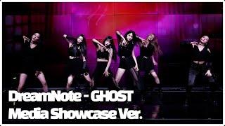 DreamNote(드림노트) _ GHOST media …