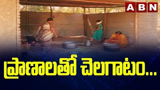 Special Story On Dichpally TS Model School Inferior Meal | ABN Telugu