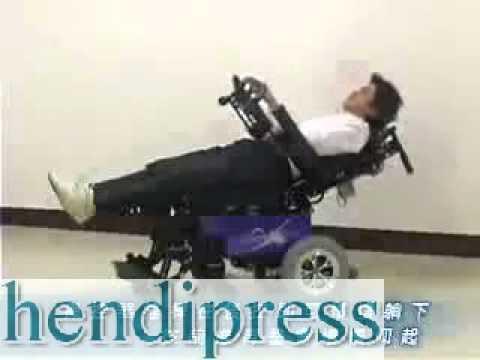 كرسي كهربائي خاص بالمعاقين صنع صينيswf Youtube