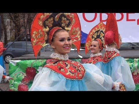 Кстово. День народного единства