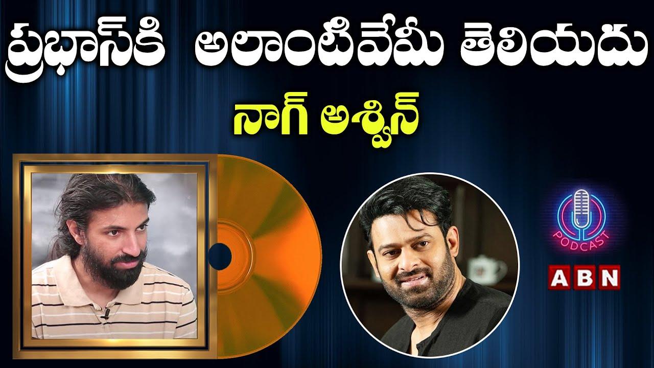 Udit Narayan Sings Mega Star Chiranjeevi Song | ABN
