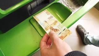 видео Обмануть банкомат - с помощью билетов