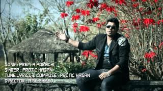 Protik Hasan-Prem a Porechi [HD] 2013