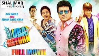 Watch dubai return latest hyderabadi full length movie exclusively on shalimarcinema featuring adnan sajid khan, aziz naser, preethi nigam, gayatri gupta pro...