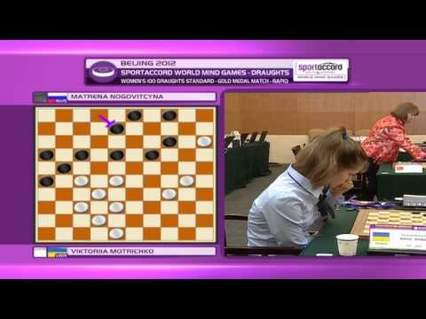 2012 - World Mind Games Draughts - Day 8